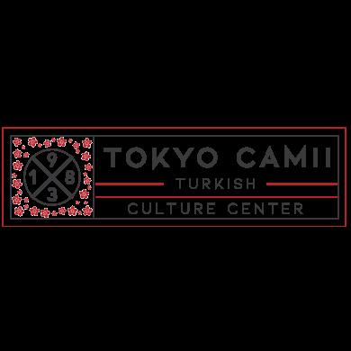 Clients Tokyo Camii Mosque