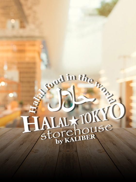 Halal Food Halal Tokyo Online Shopping Store by Naim Benjelloun Zak Tokyo Japan